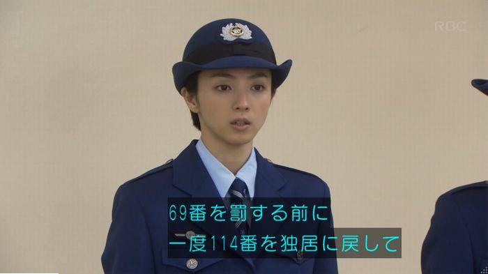 監獄のお姫さま 3話のキャプ164