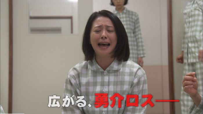 監獄のお姫さま 5話のキャプ674