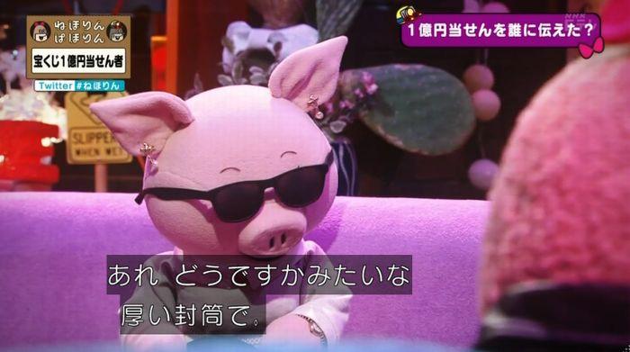 ねほりんぱほりんのキャプ334