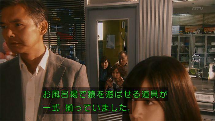 いきもの係 5話のキャプ778