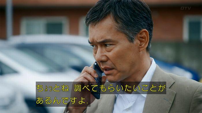 いきもの係 2話のキャプ593
