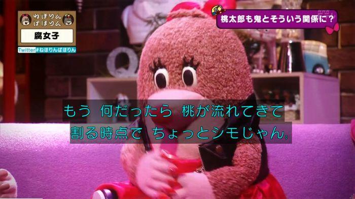 ねほりん腐女子回のキャプ217