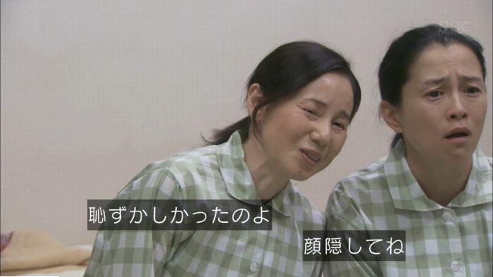 監獄のお姫さま 6話のキャプ139