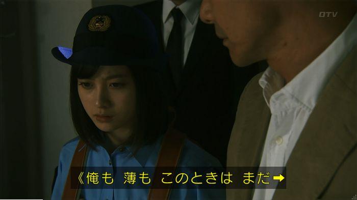 警視庁いきもの係 9話のキャプ824