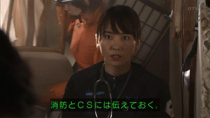 コードブルー 1話のキャプ362