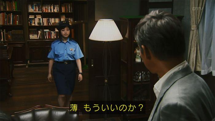 警視庁いきもの係 8話のキャプ627