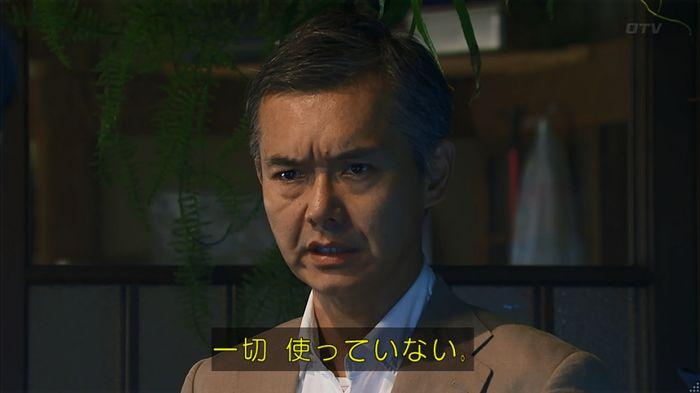 7話のキャプ761