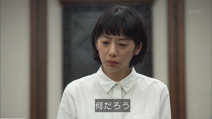 監獄のお姫さま 最終話のキャプ517