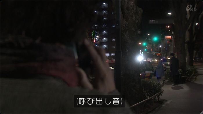 奪い愛 3話のキャプ632