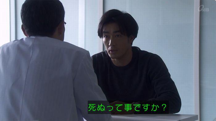 奪い愛 6話のキャプ148