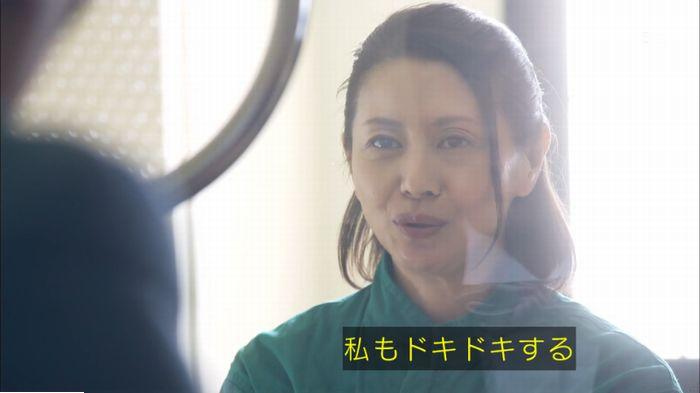 監獄のお姫さま 7話のキャプ161