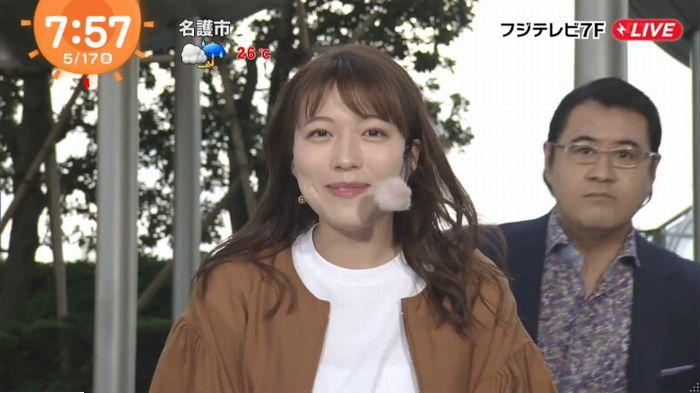 めざましTVのキャプ2