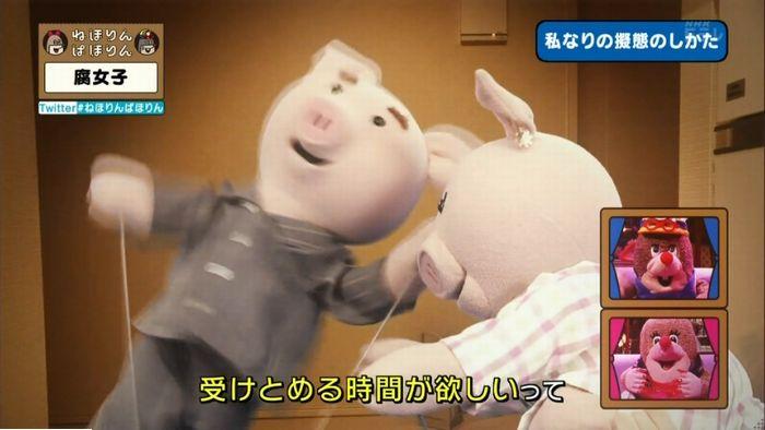 ねほりん腐女子回のキャプ360