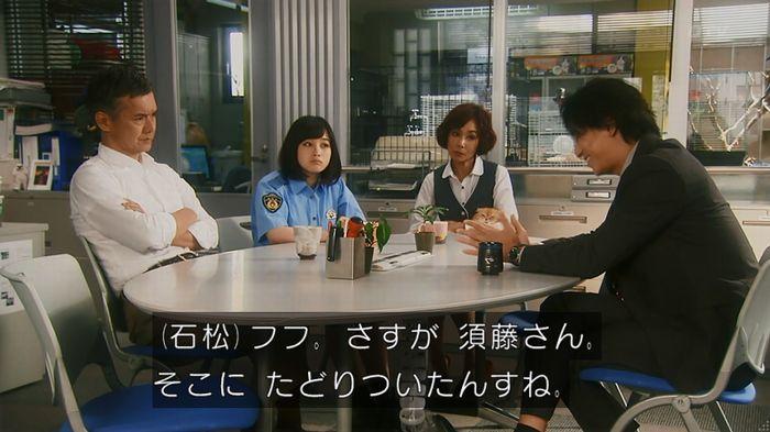 いきもの係 3話のキャプ276