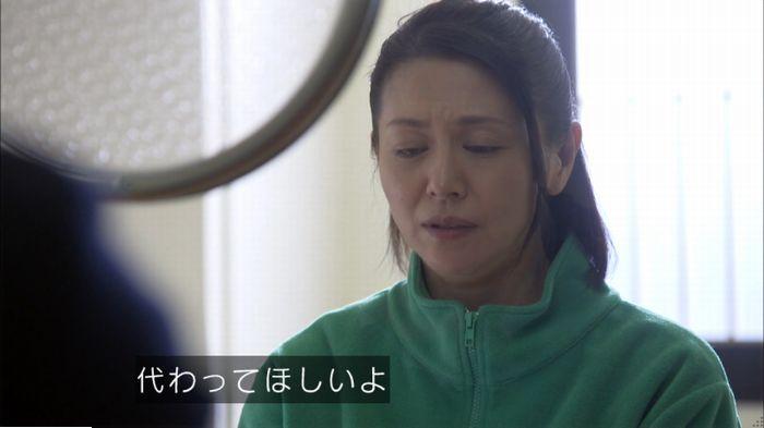 監獄のお姫さま 5話のキャプ361