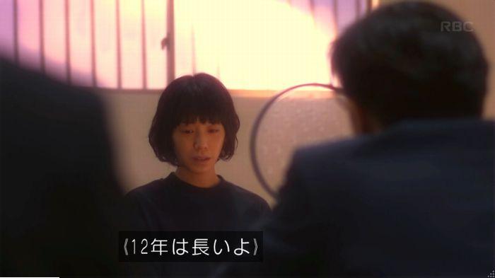 監獄のお姫さま 3話のキャプ634