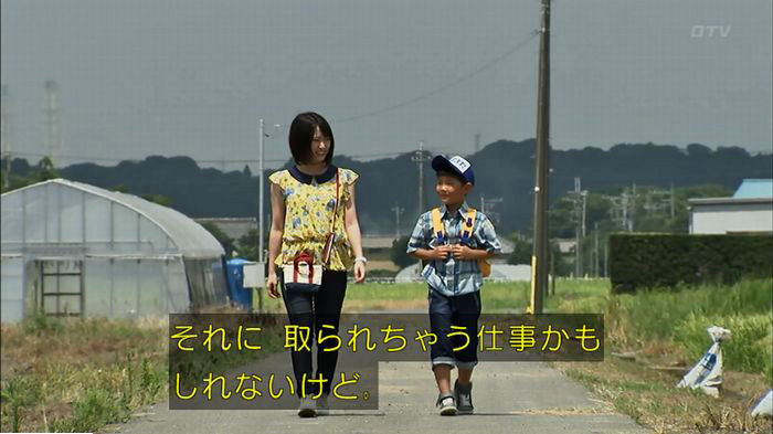 ウツボカズラの夢5話のキャプ465