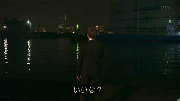 警視庁いきもの係 8話のキャプ872