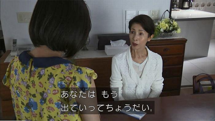 ウツボカズラの夢7話のキャプ469