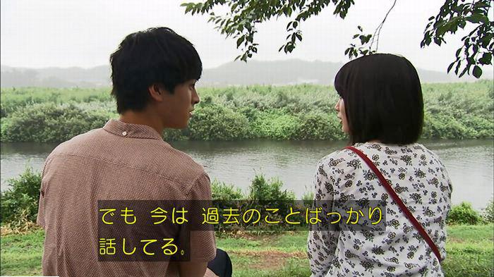 ウツボカズラの夢5話のキャプ630