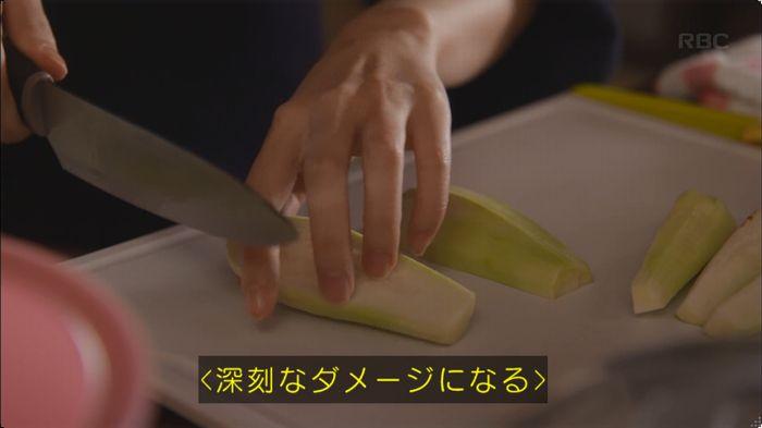 逃げ恥 8話のキャプ396