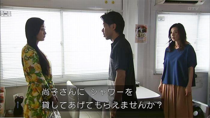 ウツボカズラの夢7話のキャプ131