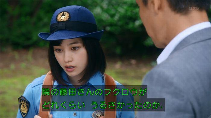 警視庁いきもの係 8話のキャプ504
