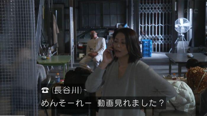 監獄のお姫さま 最終話のキャプ74