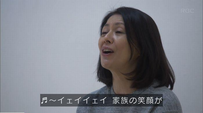 監獄のお姫さま 最終話のキャプ156