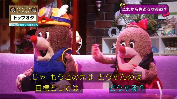 ねほりんぱほりんのキャプ494