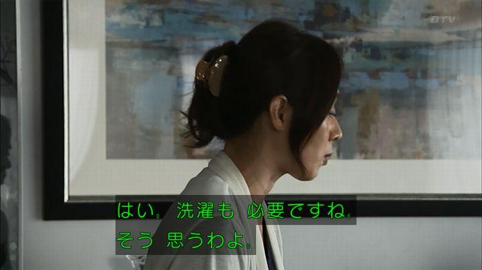 ウツボカズラの夢1話のキャプ326