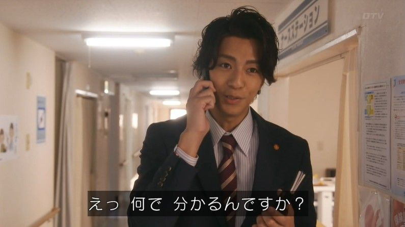 いきもの係 4話のキャプ585