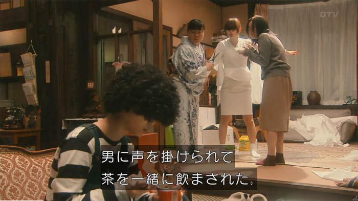 海月姫7話のキャプ464