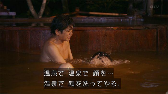 警視庁いきもの係 9話のキャプ362