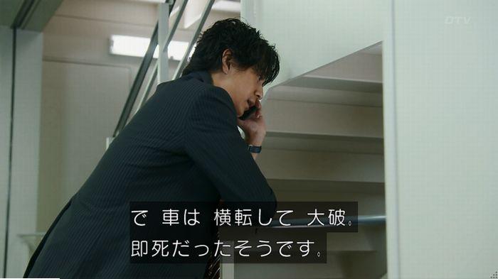 警視庁いきもの係 9話のキャプ615