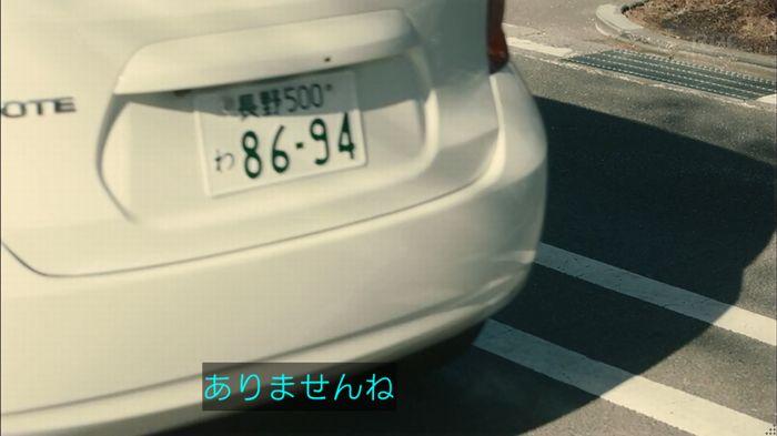 カルテット 2話のキャプ46