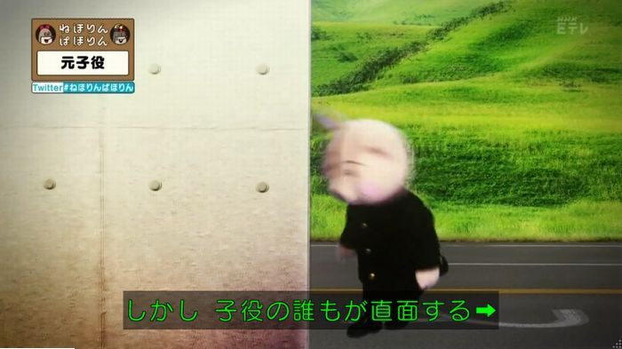 ねほりん元子役のキャプ299