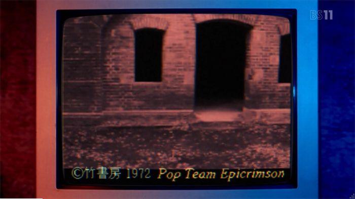 ポプテピピックのキャプ175