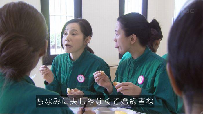 監獄のお姫さま 3話のキャプ201