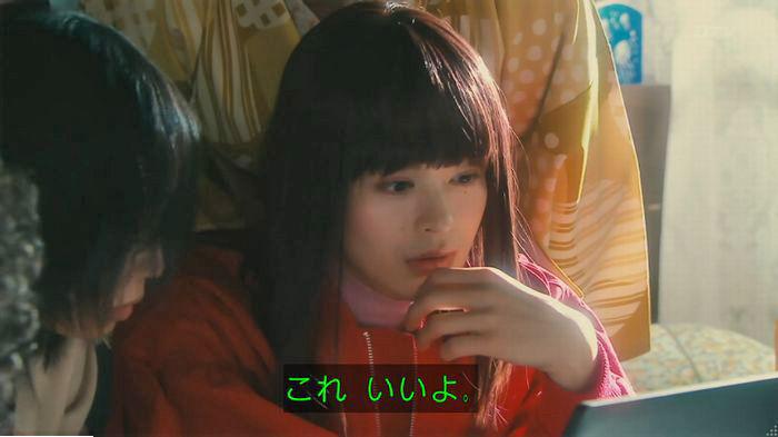 海月姫7話のキャプ158
