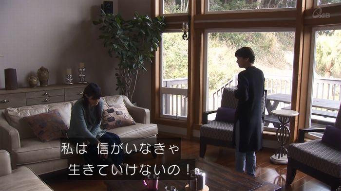 奪い愛 4話のキャプ467