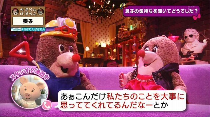 ねほりんぱほりんのキャプ502
