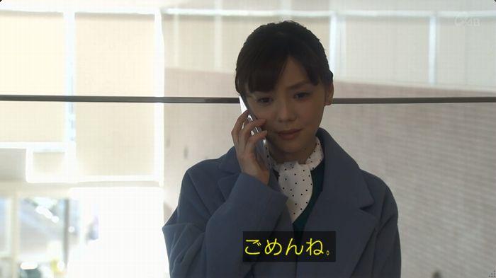奪い愛 6話のキャプ639