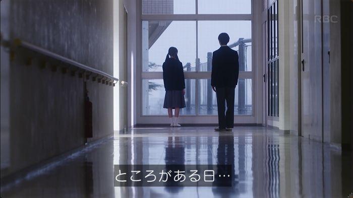 逃げ恥 8話のキャプ581