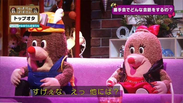 ねほりんぱほりんのキャプ212