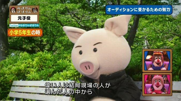 ねほりん元子役のキャプ203
