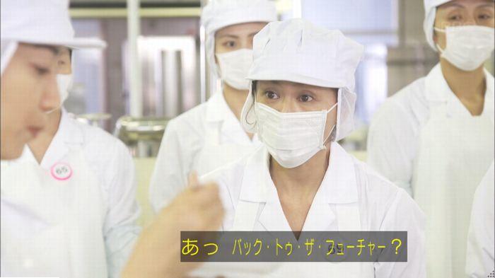 監獄のお姫さま 4話のキャプ664