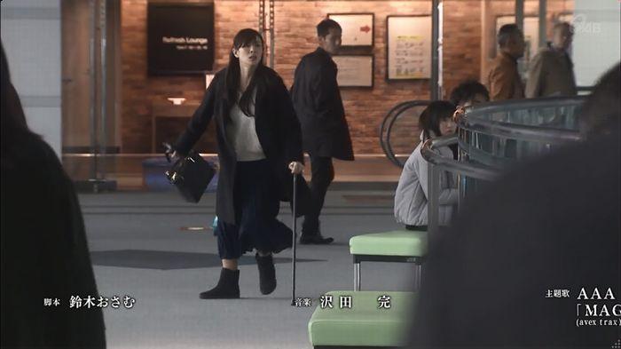 奪い愛 6話のキャプ696