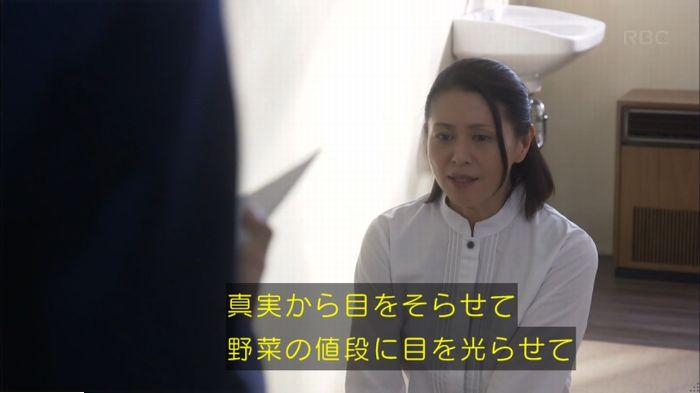 監獄のお姫さま 8話のキャプ181