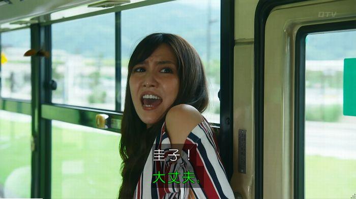 警視庁いきもの係 9話のキャプ46